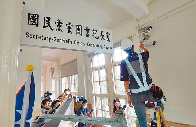 針對立法院更換監視器,被質疑是政治偵防,立法院祕書長林志嘉表示,絕不容許發生。(本報資料照片)