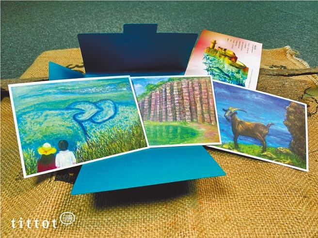 海底廢棄物影響生態,琉園明信片義賣響應環保。(tittot琉園提供)