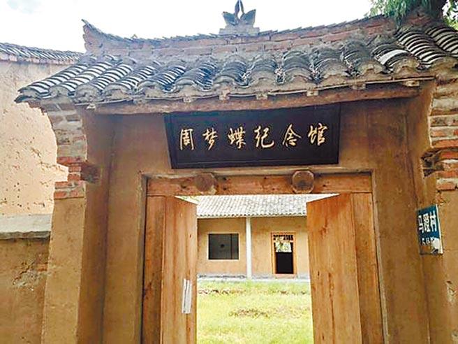 淅川移民文化苑,施工中的周夢蝶紀念館。(作者提供)
