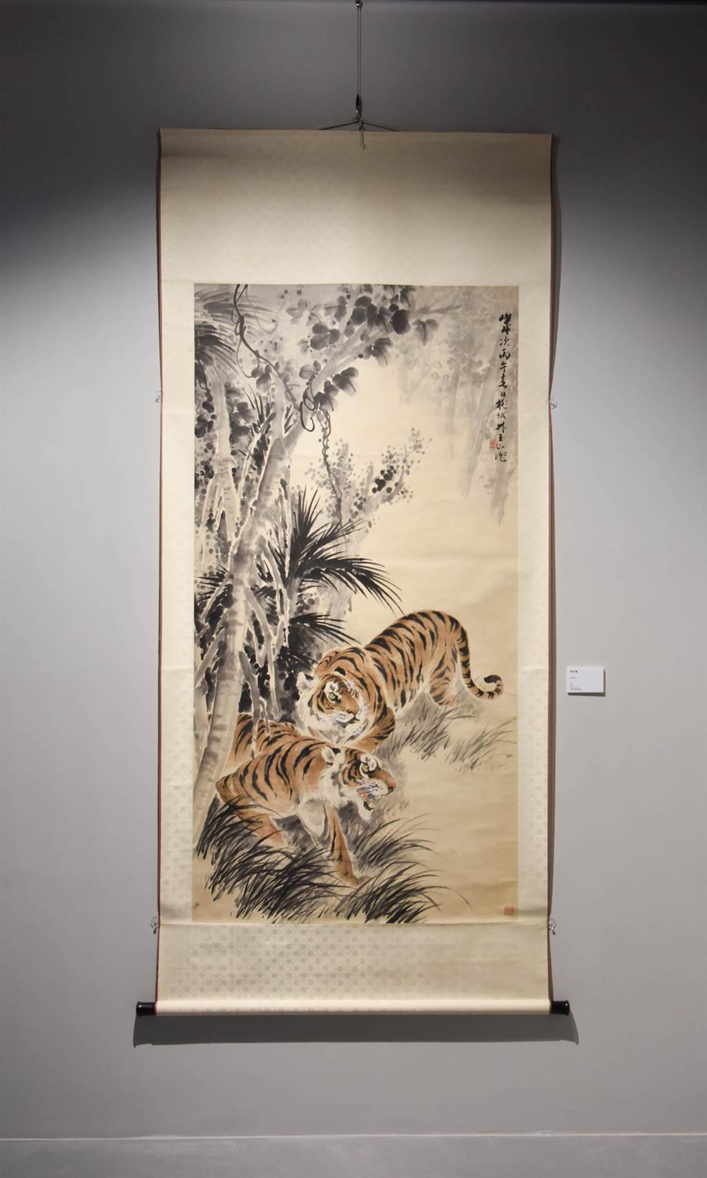 史博館借展的林玉山《雙虎圖》。(台師大提供)
