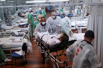 巴西病逝人數破40萬大關 國會調查總統疫情處理