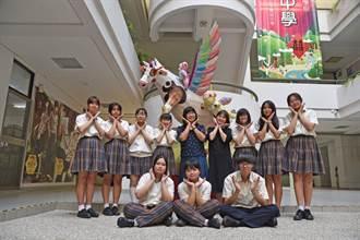 光華高中2021全國花燈競賽 「菜瓜布」好驚豔