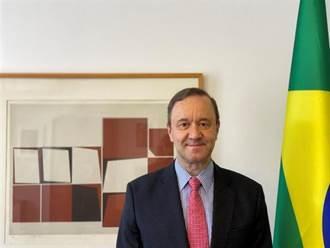 巴西駐中大使:陸搞健康外交不是疫苗外交