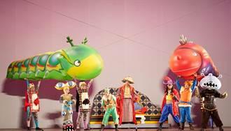 市集、手作、風味餐、紙風車劇團表演 烏山頭百年紀念活動報名開跑
