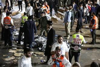 影》以色列篝火節看台突倒塌 釀人踩人慘劇至少45死150人受傷
