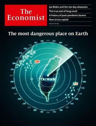 《經濟學人》稱台灣「全球最危險」  蔡正元張亞中示警國人