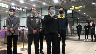 華航事件升溫 鄭文燦:入境機組員不得搭機捷 違者重罰100萬