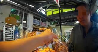 男子迷途睡超商 中市暖警供食助返家