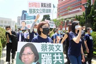 藍委提案撤換謝長廷遭封殺 要蔡英文踹共遭拒揚言還有下一波行動
