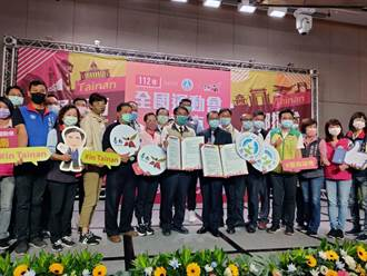 睽違16年 112年全運會台南簽約主辦