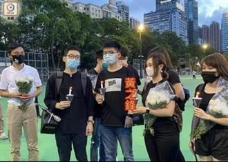 香港維園非法集結案 黃之鋒4人今認罪