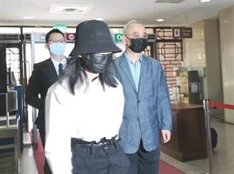 向心喜歡台灣 如今對台灣司法產生疑慮