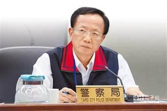 松山分局之亂 陳嘉昌、林志誠下午「主動」赴北檢說明