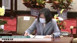 簽署職災保險法 總統:落實法律 當勞工朋友的靠山