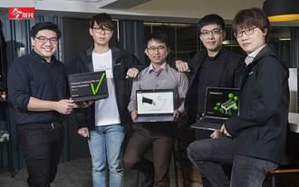 「我們想幹一番大事業來幫台灣!」 四位輔大資工男做白帽駭客 發現微軟伺服器漏洞名震國際