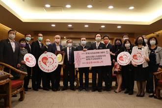 世界台灣商會聯合總會捐新北市480萬元 太魯閣號罹難者每位40萬元慰問金