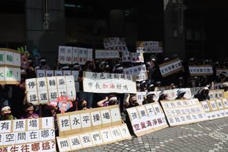 反對永平國小地下停車場興建 上百名家長市府外抗議