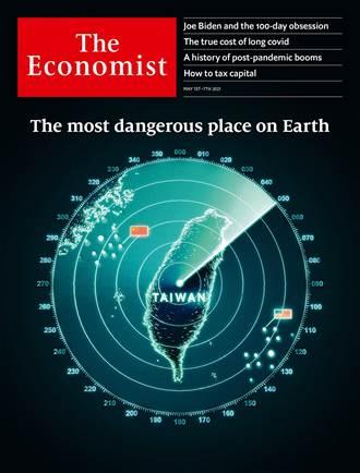《經濟學人》稱台灣最危險的地方 外交部:中國嚴重危害台海區域安全