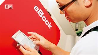 顛覆傳統印象 電子書年增3成的6大秘密