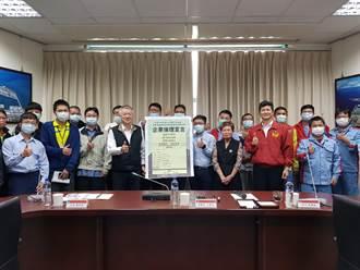 「鐵娘子」鄭麗燕宣講 港區業者簽署企業倫理宣言
