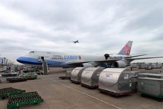 華航減美西與加拿大客運航班 部分客機改純載貨 以穩定貨運需求