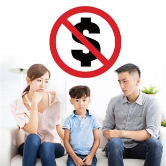 別說家裡沒錢!與孩子金錢對話的5大NG