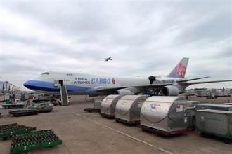 休假機師被請求「支援飛行」 華航堪稱航空界版全聯