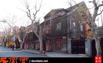 台灣人看大陸》電影《色戒》取景之戀愛一條街