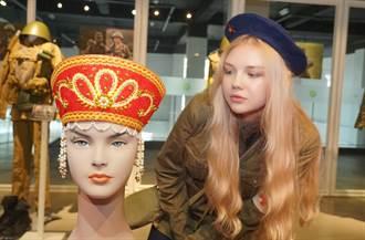 俄羅斯傳統服飾展 台中纖維工藝博物館登場