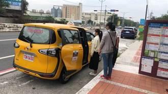 公車式小黃進化 到府載送更便民