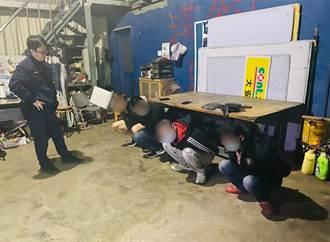 板橋投資糾紛深夜押人 新北警2小時破案