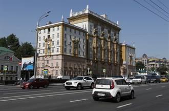 與俄關係陷低谷 莫斯科美使館縮減領事服務