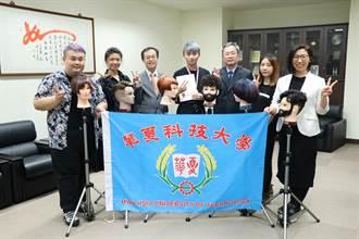 全國技能競賽北區分區賽  華夏科大學子奪冠