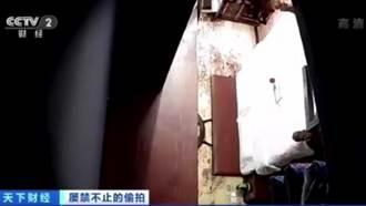 央視揭祕酒店偷拍黑色產業鏈:有房間浴室掛鉤暗藏攝像頭