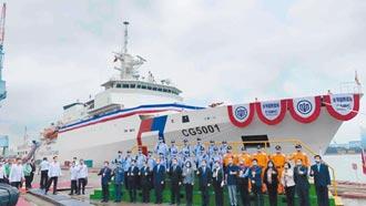 嘉義艦塗裝TAIWAN 蔡強調捍衛決心