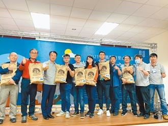 阿里山咖啡豆競標 最高價1磅39000元