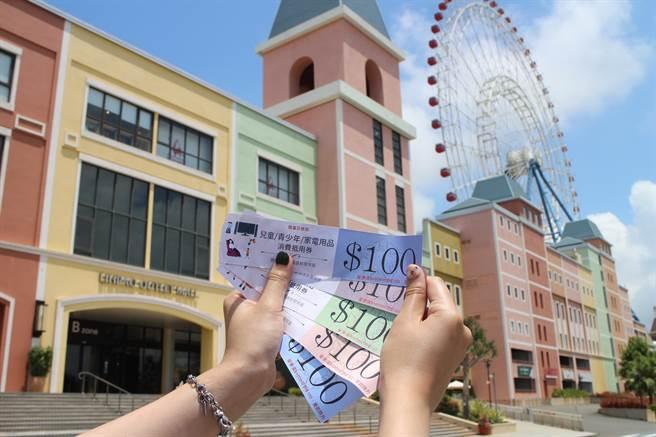 麗寶Outlet Mall 預計將發出超過1萬5000份「500元寵媽Coupon券」。(麗寶Outlet提供/陳淑娥台中傳真)