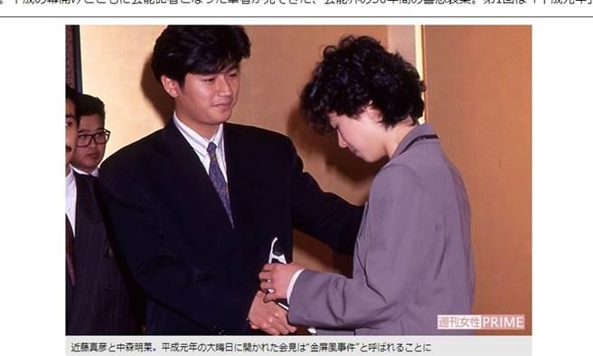 近藤真彥欺騙中森明菜要訂婚,最終反而是中森明菜向他道歉的金屏風事件轟動一時。(翻攝日媒)