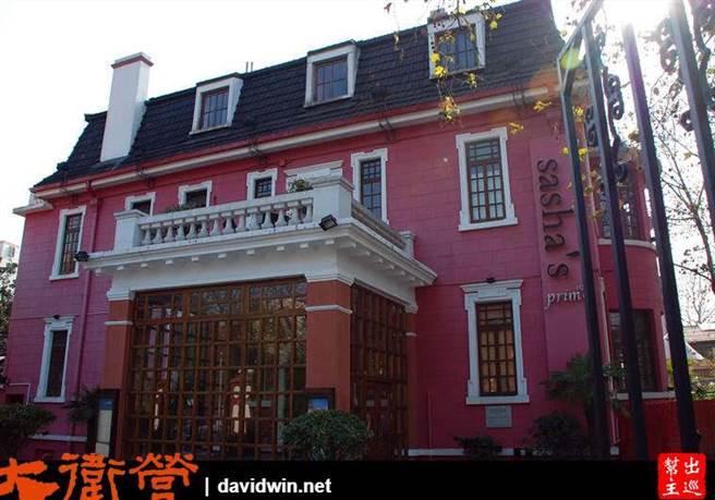 上海東平路宋子文故居。(作者提供)