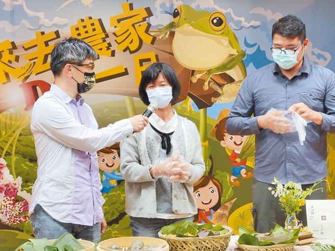 新北市力推農業生態小旅行,農業局長李玟29日出席「來去農家DO一日」記者會,介紹網站內容。(許哲瑗攝)