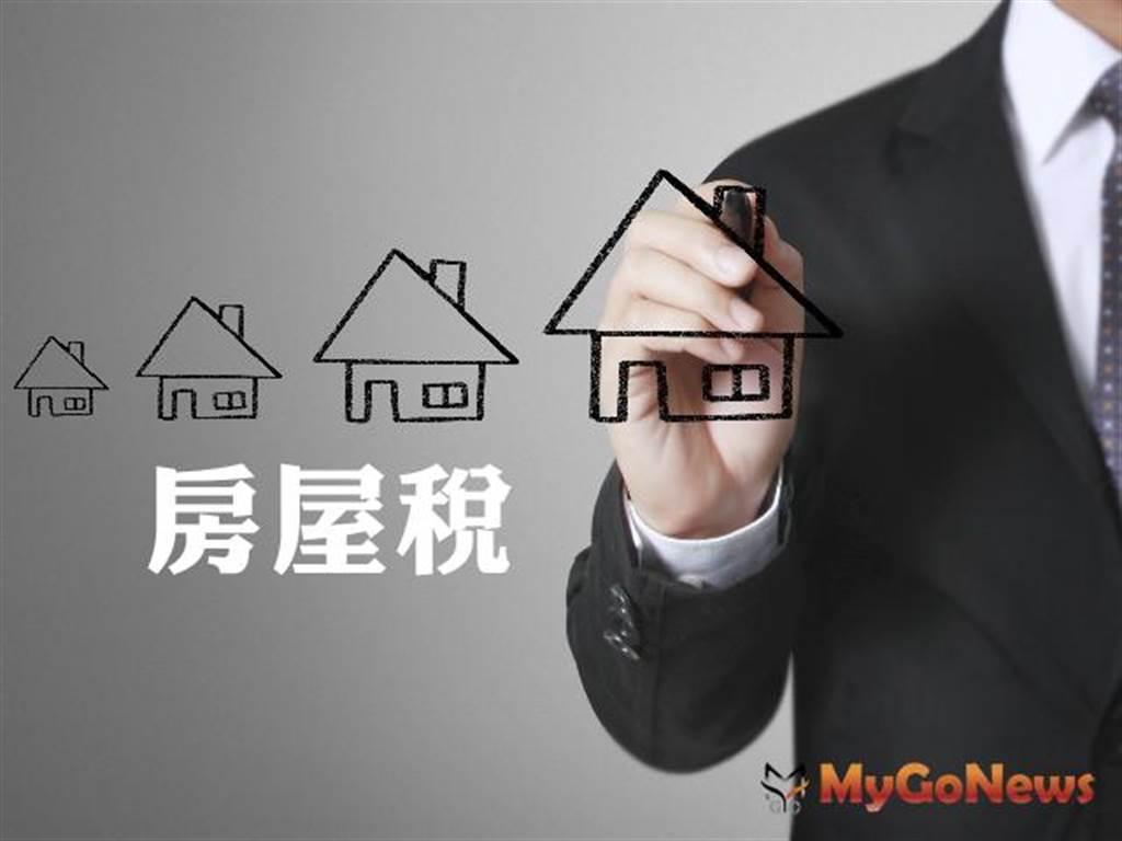 2021年期房屋稅將於2021年5月1日開徵,繳納期限至5月31日;納稅義務人倘受COVID-19疫情影響,可申請展延繳納期限,及延期或分期繳納稅款