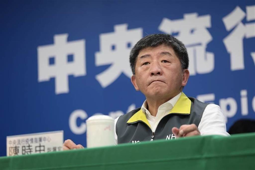 中央疫情指揮中心指揮官、衛福部長陳時中。(圖/中時新聞網資料照)