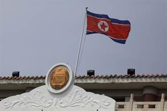 美完成對北韓政策審核 維持朝鮮半島無核化目標