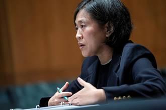 美貿易代表戴琪公布301報告 陸列優先觀察、肯定台保護商業機密