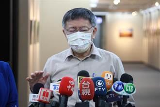 拒陳家欽拔北市分局長 柯P:判人家死刑也要有理由
