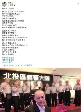 趙介佑涉逃兵 北市兵役局:已遭移送法辦