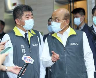 華航機師疫情未歇 蘇貞昌提4如果 做得到防疫會更好