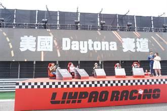 全台唯一國際認證麗寶賽車場開幕 豪刷250輛超跑重機總值破200億