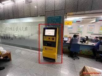 台北地籍謄本自動櫃員機正式上線囉!
