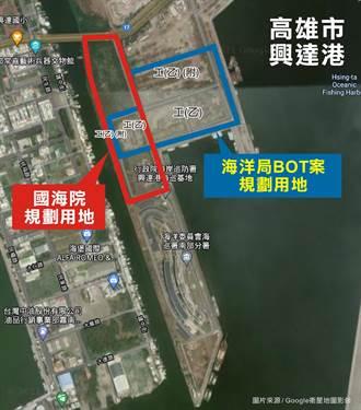 爆興達港海巡基地已簽約設太陽能板 藍委批國海院不惜說謊替高層遮醜
